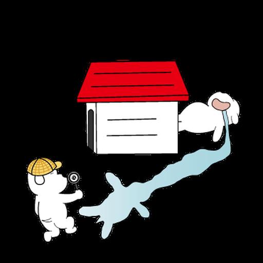萌萌犬2 - Sticker 3
