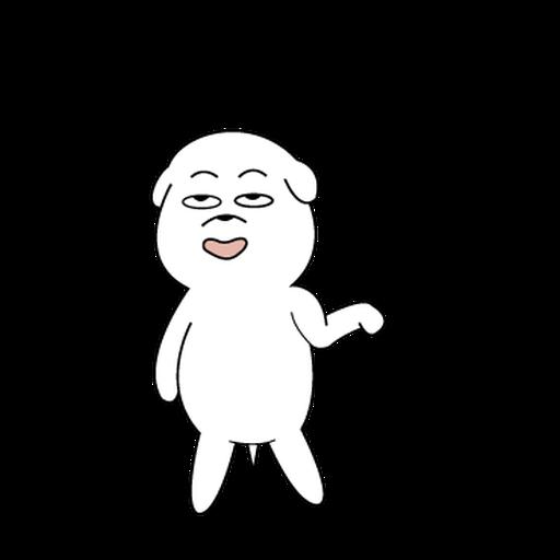 萌萌犬2 - Sticker 25