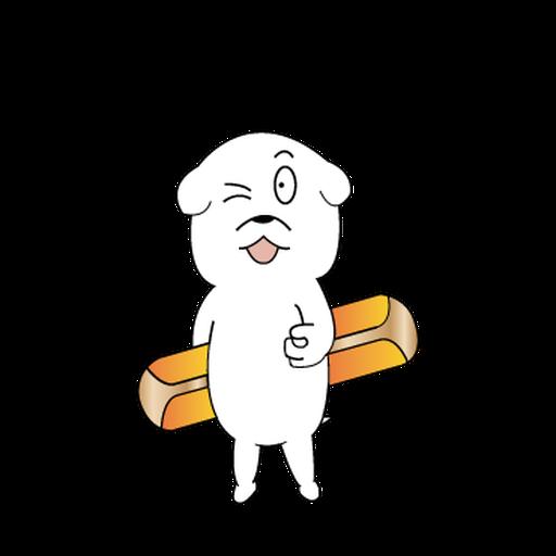 萌萌犬2 - Sticker 17
