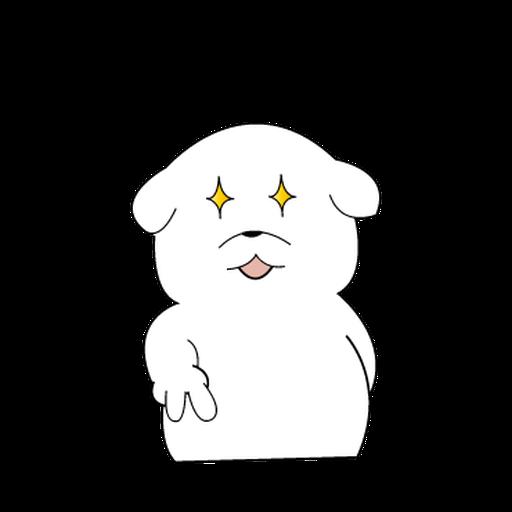萌萌犬2 - Sticker 7
