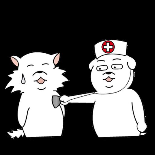 萌萌犬2 - Sticker 8