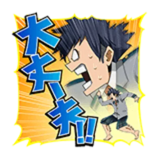 my hero academy - Sticker 13