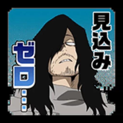 my hero academy - Sticker 16