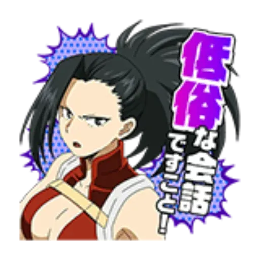 my hero academy - Sticker 17