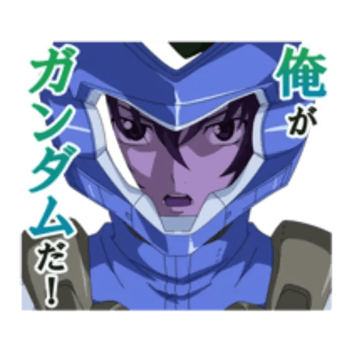 Gundam - Sticker 9