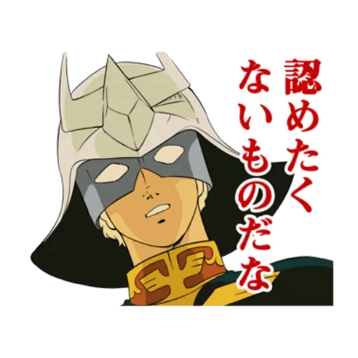 Gundam - Sticker 2