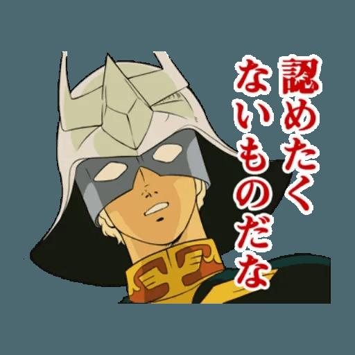 Gundam - Sticker 2
