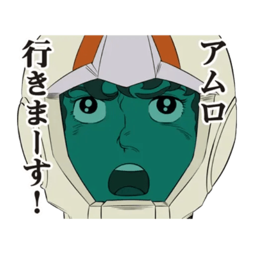 Gundam - Sticker 7