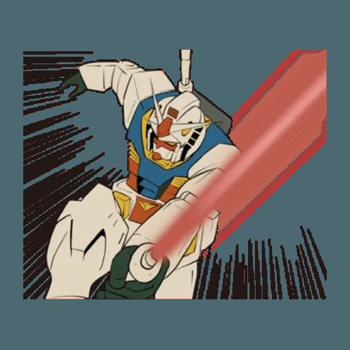 Gundam - Sticker 1