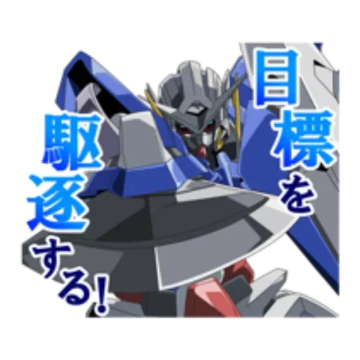 Gundam - Sticker 11
