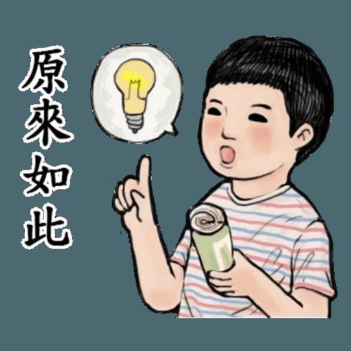生活週記-2 - Sticker 14