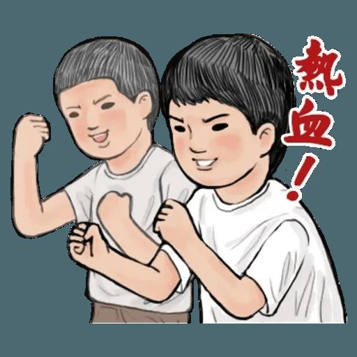 生活週記-2 - Sticker 11