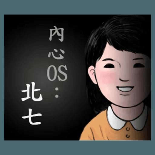生活週記-2 - Tray Sticker