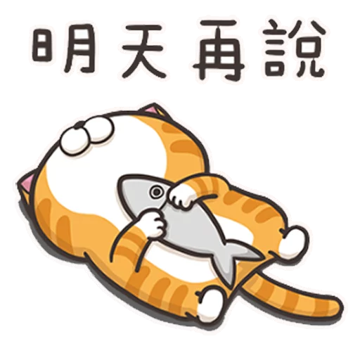 Cat - Sticker 7