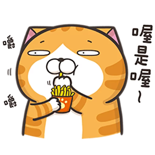 Cat - Sticker 12