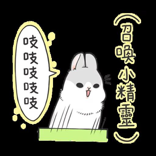 Machiko Christmas Pack - Sticker 9