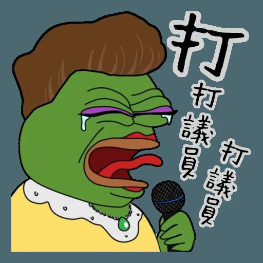 HK Pepe - Sticker 2