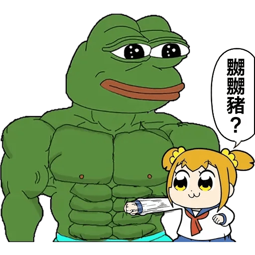 HK Pepe - Sticker 9