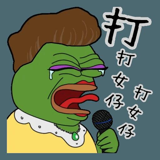 HK Pepe - Sticker 4