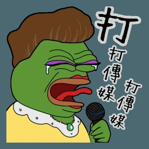 HK Pepe - Sticker 3