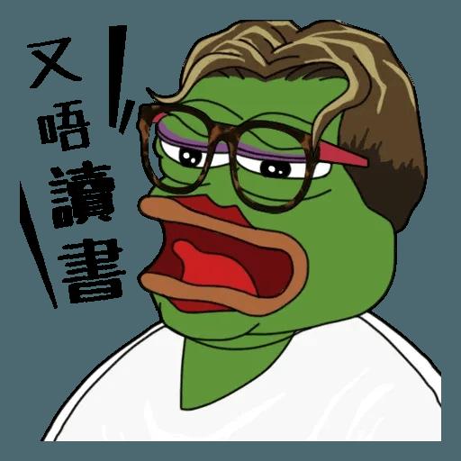 HK Pepe - Sticker 6