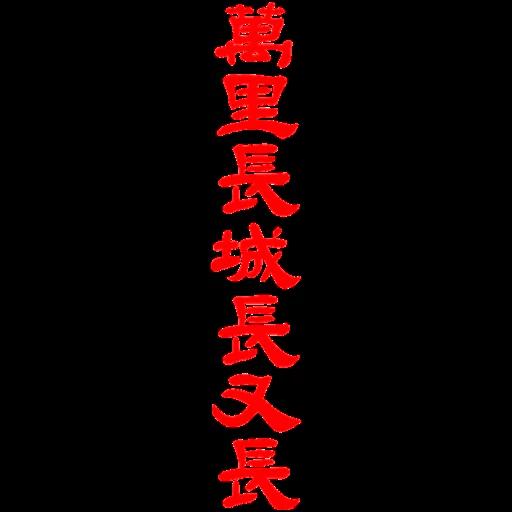 Cfu2 - Sticker 7