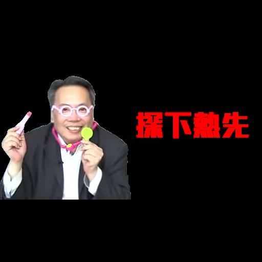 Cfu2 - Sticker 29