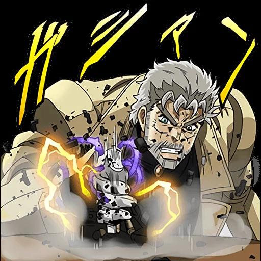 JoJo的奇妙冒險 星塵鬥士 #1 - Sticker 21