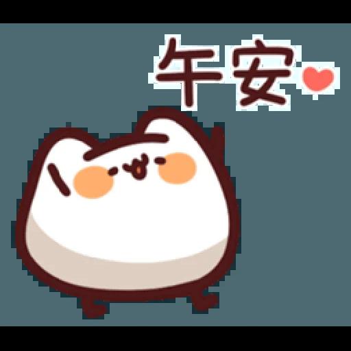 LV.18 野生喵喵怪 (屬性:日常性禮貌) - Sticker 19