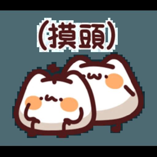 LV.18 野生喵喵怪 (屬性:日常性禮貌) - Sticker 7