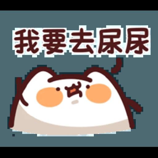 LV.18 野生喵喵怪 (屬性:日常性禮貌) - Sticker 10