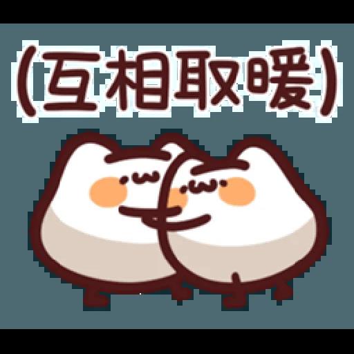 LV.18 野生喵喵怪 (屬性:日常性禮貌) - Sticker 6