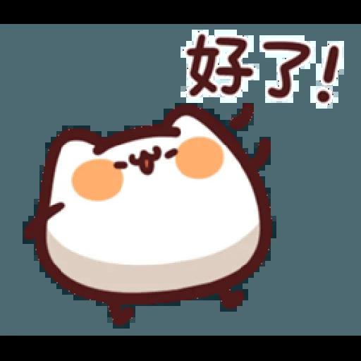 LV.18 野生喵喵怪 (屬性:日常性禮貌) - Sticker 13