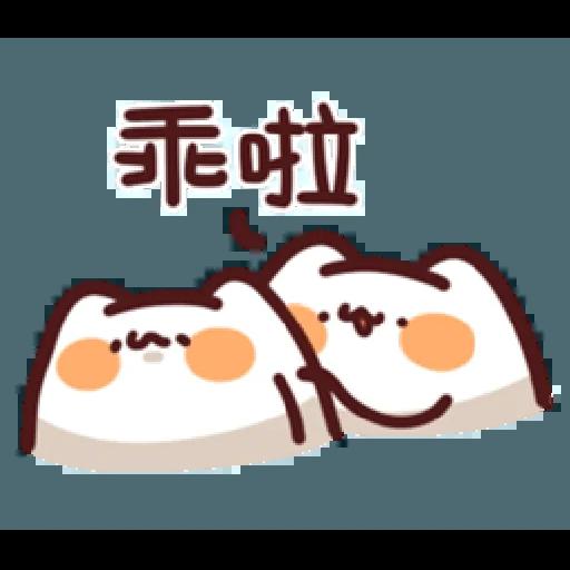 LV.18 野生喵喵怪 (屬性:日常性禮貌) - Sticker 8