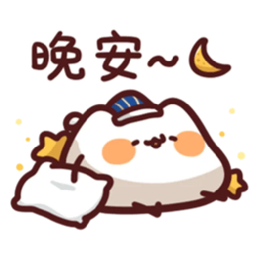 LV.18 野生喵喵怪 (屬性:日常性禮貌) - Sticker 20