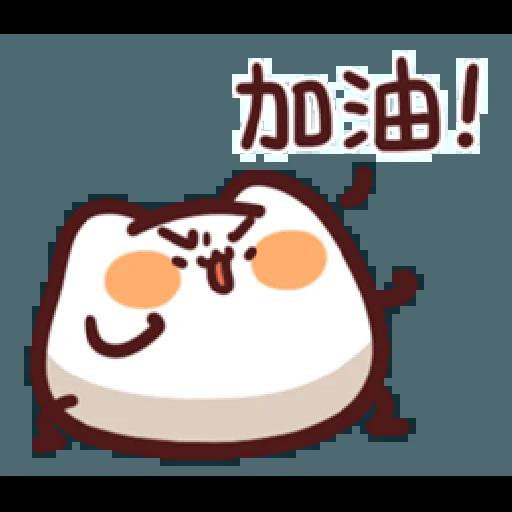 LV.18 野生喵喵怪 (屬性:日常性禮貌) - Tray Sticker