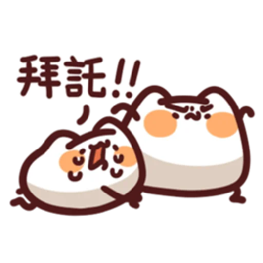 LV.18 野生喵喵怪 (屬性:日常性禮貌) - Sticker 4