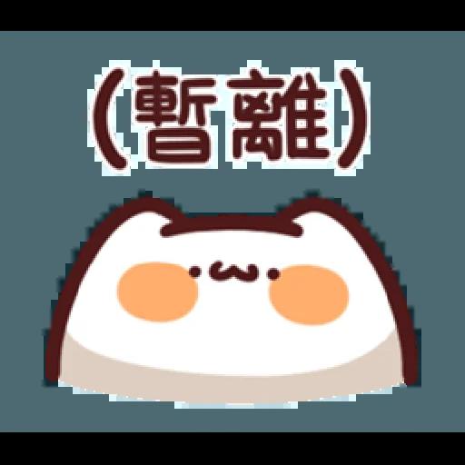 LV.18 野生喵喵怪 (屬性:日常性禮貌) - Sticker 12