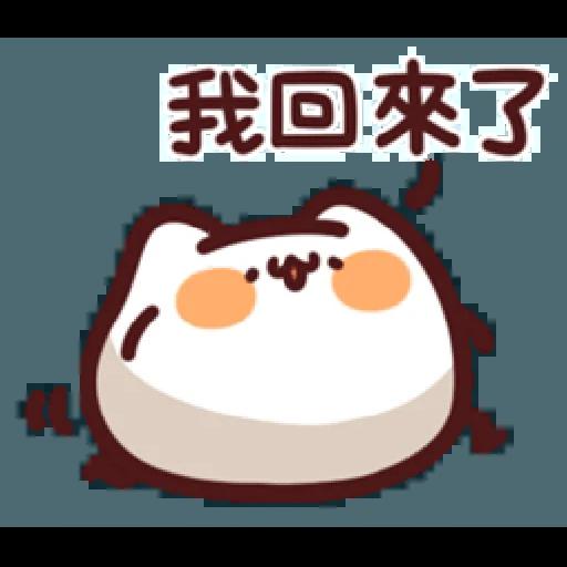 LV.18 野生喵喵怪 (屬性:日常性禮貌) - Sticker 14