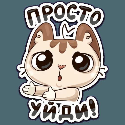 Котик  - Sticker 19