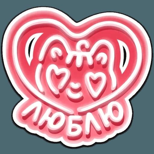 Котик  - Sticker 8
