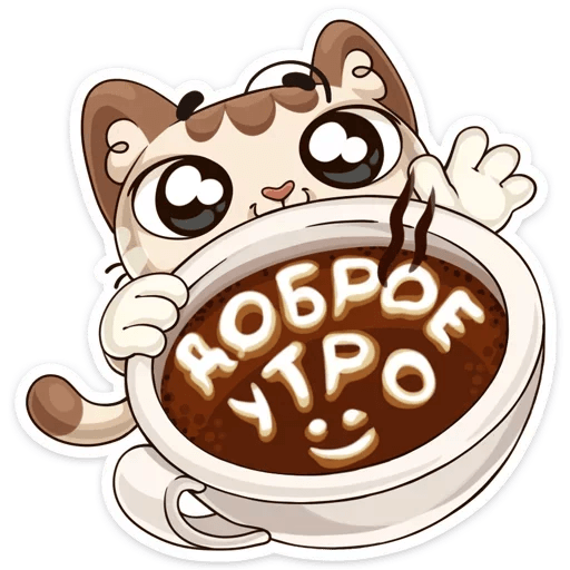 Котик  - Tray Sticker