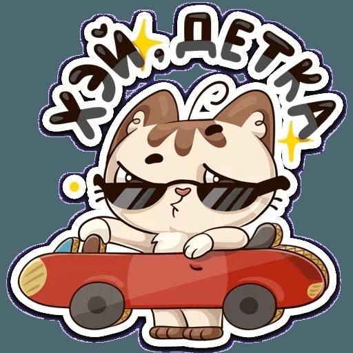 Котик  - Sticker 26