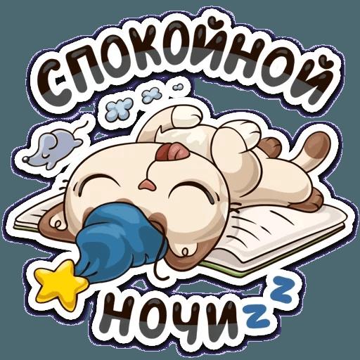 Котик  - Sticker 30