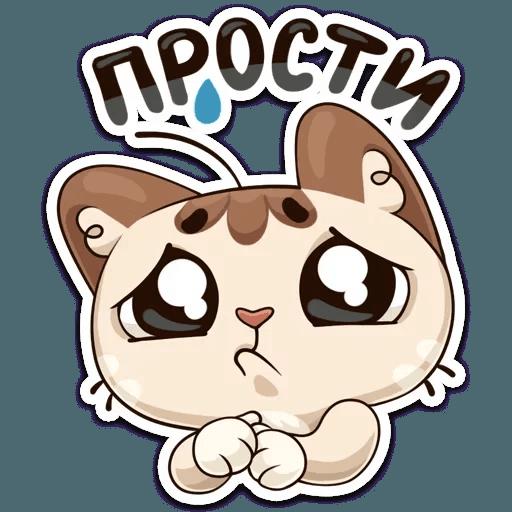 Котик  - Sticker 21