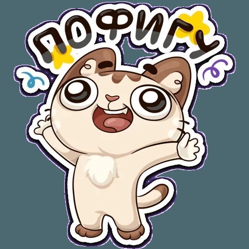 Котик  - Sticker 29