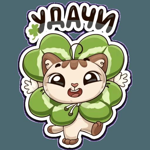Котик  - Sticker 4