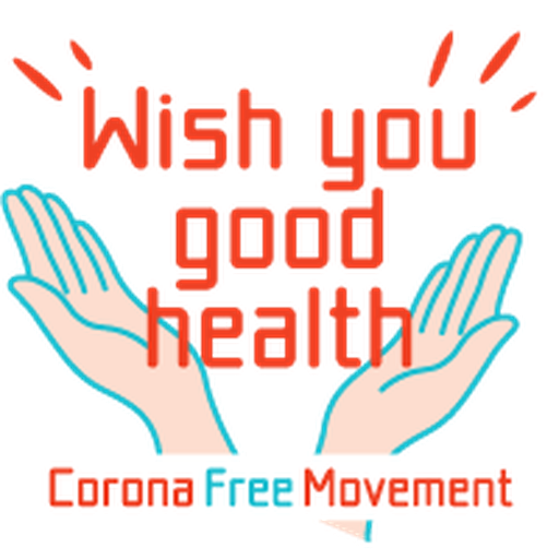Corona Free Movement - Sticker 14