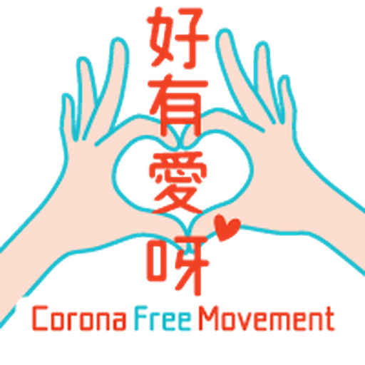 Corona Free Movement - Sticker 6
