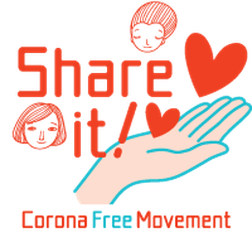 Corona Free Movement - Sticker 13